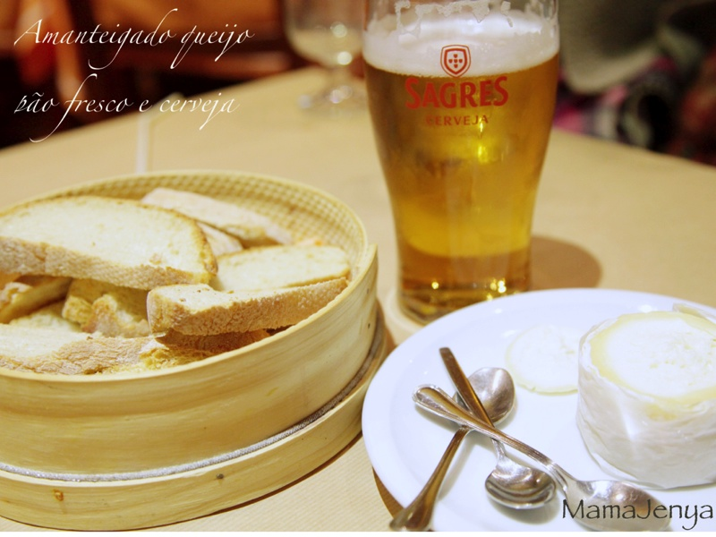 Маслянный сыр