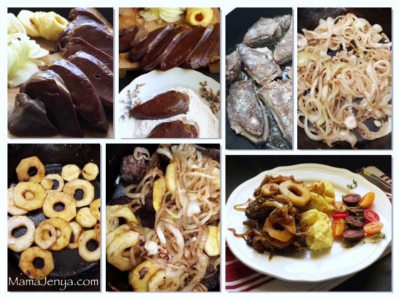 очистить печень от холестерина