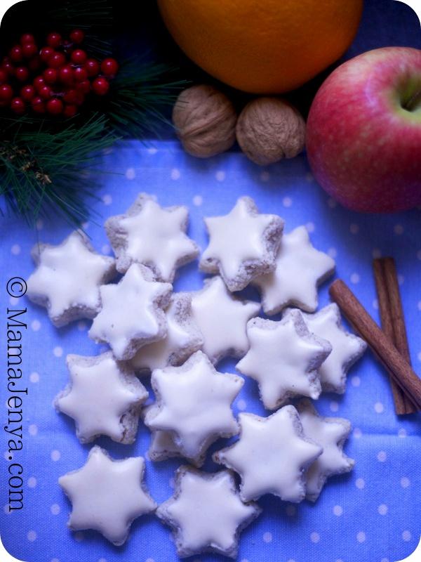 Zimtsterne Ореховое печенье звёздочки