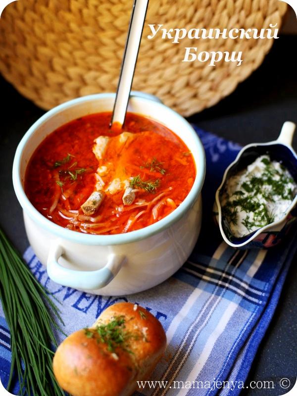 Рецепт борща по-украински